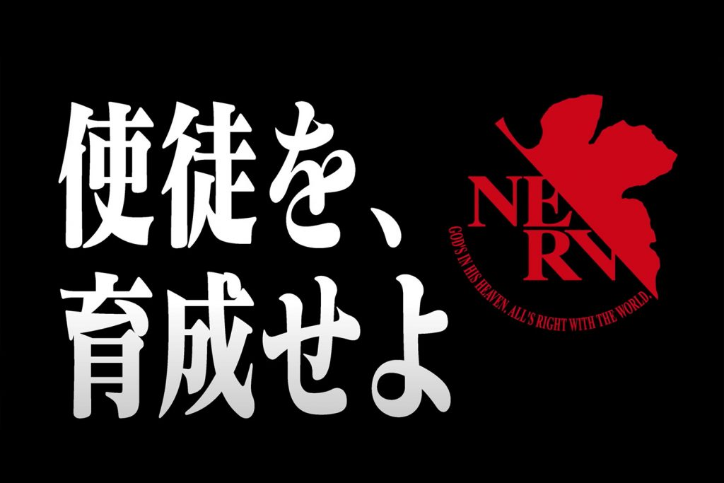 Bandai anuncia nuevos tamagotchis de «Demon Slayer» y «Neon Genesis Evangelion»
