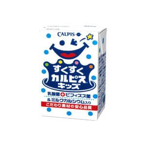 Calpis Kids Elbis Sukusuku dulces frikis japoneses